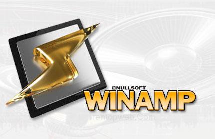 Winamp 5.56 Build 2512 4a4d8910