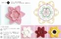 Вязаные цветы 0710