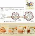 Вязаные цветы 213b5011