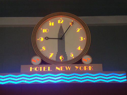 Disney's Hotel NEW YORK 11845710