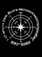 "2009-08-01 Мотопробег ""Волга Матушка"" (Делимся впечатлениями) 62-3410"