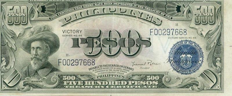 "The 500 Pesos ""Legazpi"" VICTORY NOTE 0210"