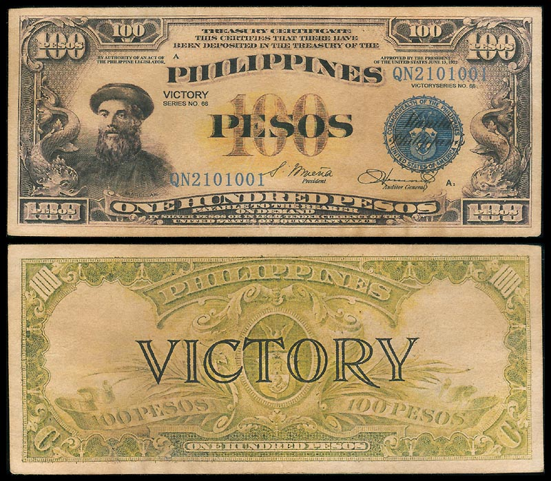 Modern Fake VICTORY notes Fake1010