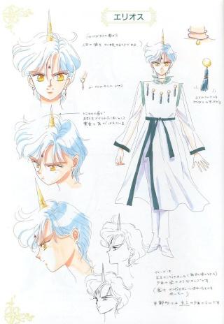 Cherche cosplayeurs pour team sailor moon C_heli12