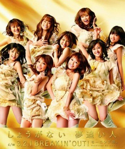 Morning Musume 39th Single Shouganai Yumeoibito PV - Page 2 Shouga11
