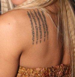 Claudia Ciardone le copió tatuaje a Angelina Tatooc10