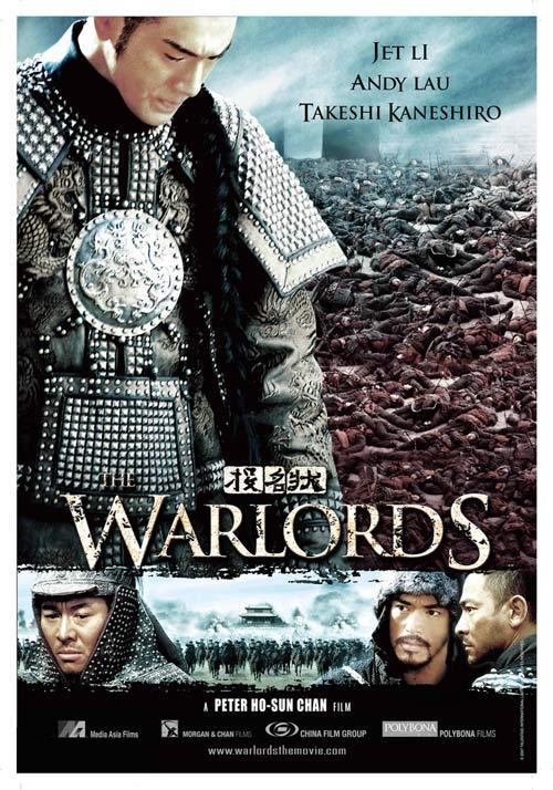 أحدث أفلام جت لي- والملحمة الحربية الرائعة The WarLords 243