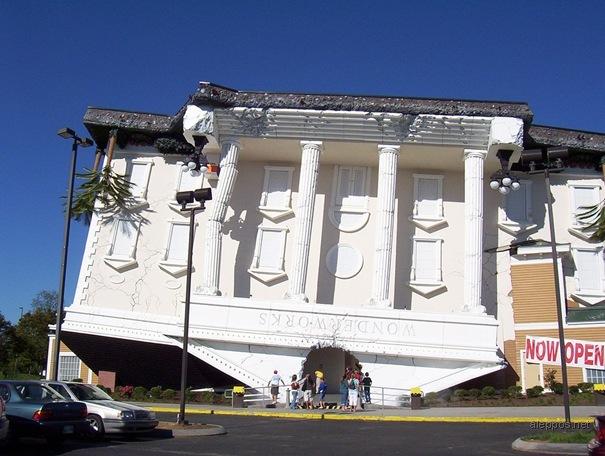 40 صورة لمباني غريبة ( بتجنن ) 3510