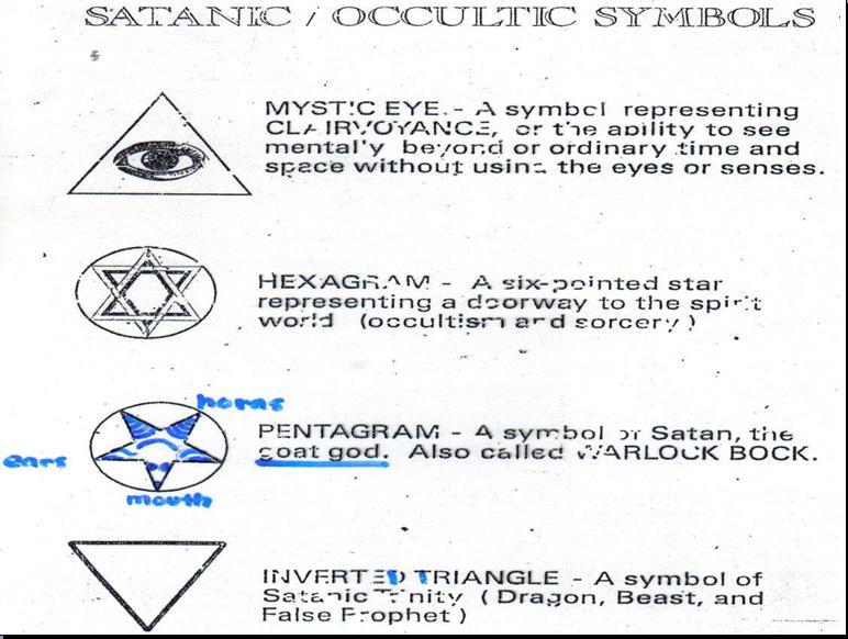 BACKWARD MASKING - Page 5 19911