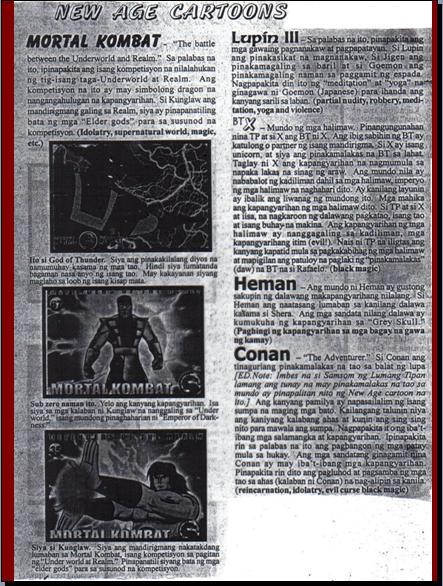 BACKWARD MASKING - Page 2 21810