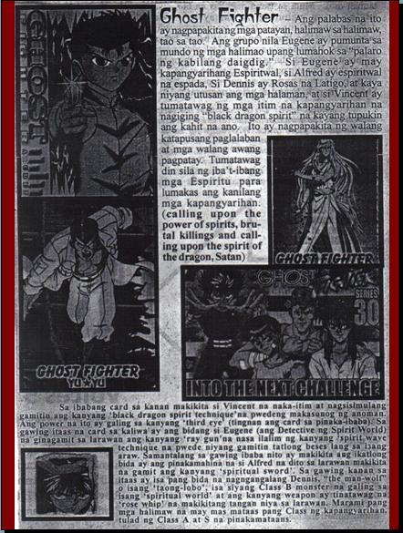 BACKWARD MASKING - Page 2 22110