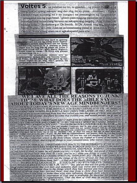 BACKWARD MASKING - Page 2 22510