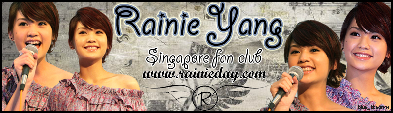 RainieDay Singapore Forum | 楊丞琳新加坡論壇