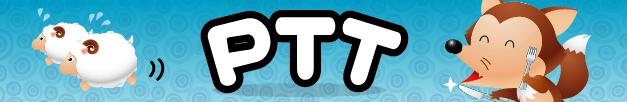 PTT of Kappa