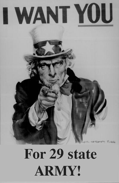 Ты нужен нам! Iwant10