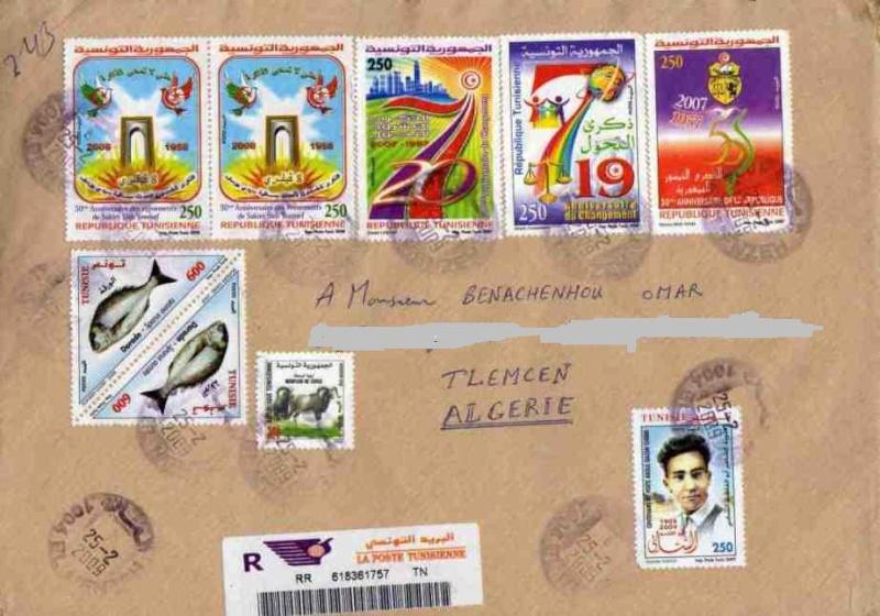 Boite aux lettres Envoie10