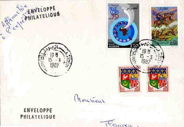 Boite aux lettres Envoie11