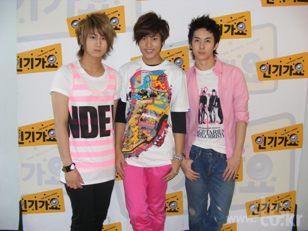 ~ Galerie - Only SS501 ~ 20080410