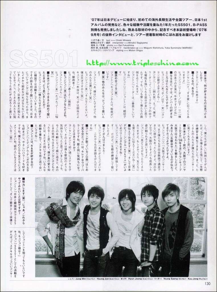 ~ Galerie - Only SS501 ~ I8jbup10
