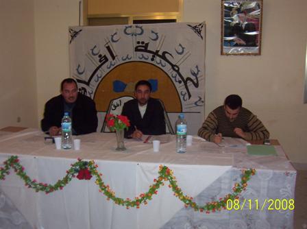 جمعية آفاق ببني حذيفة تعقد جمعها العام السنوي التقييمي Jam33210