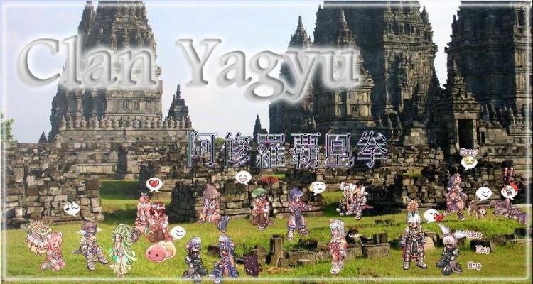 Clan Yagyu