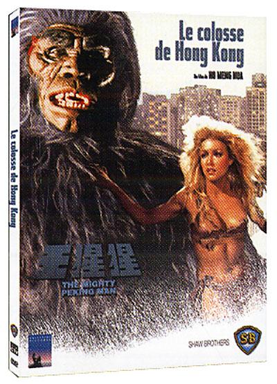 DVD/Film (à la maison et pas de catch de préfèrence hein ?) - Page 9 33844411
