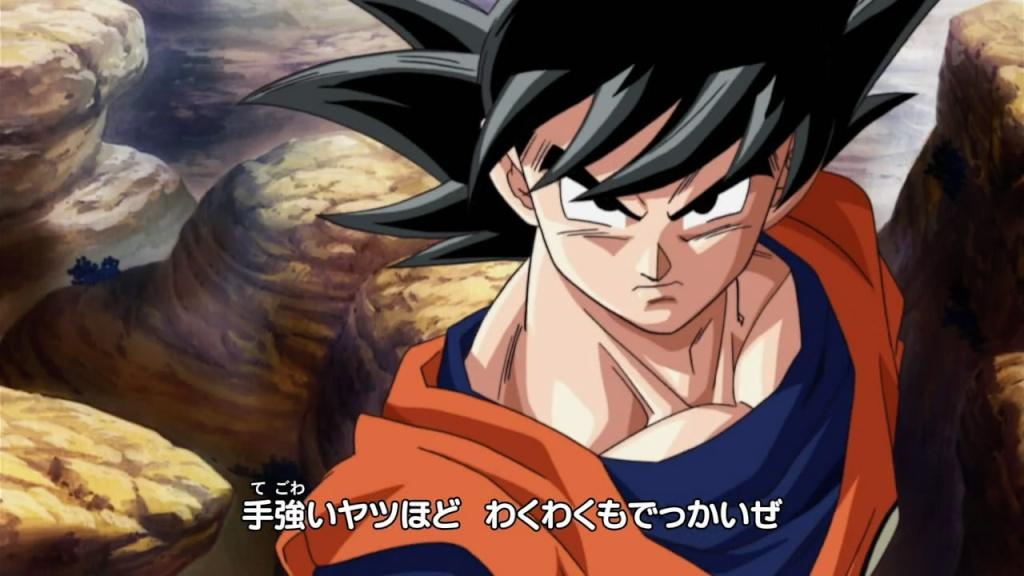 Dragon Ball Kai 12389010