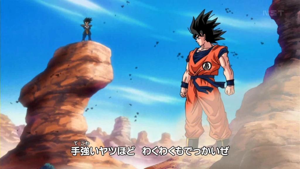 Dragon Ball Kai 258urt10