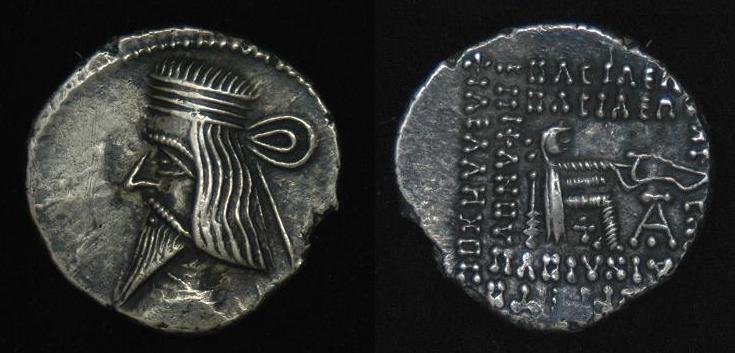 Moneda parta de Artabanus II, Ectabana Anvers14
