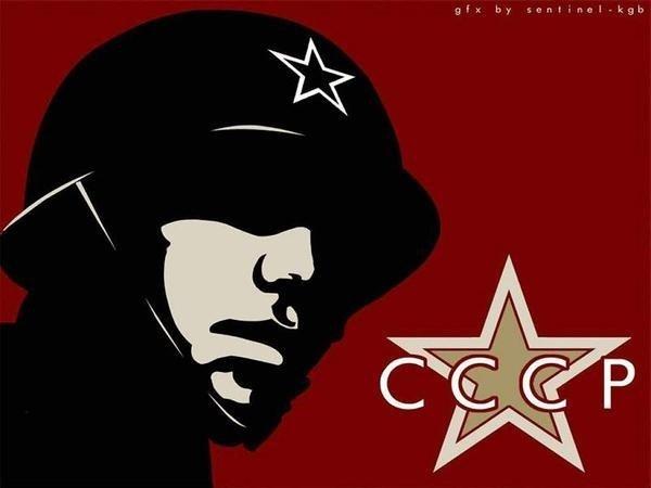 Alliance CCCP