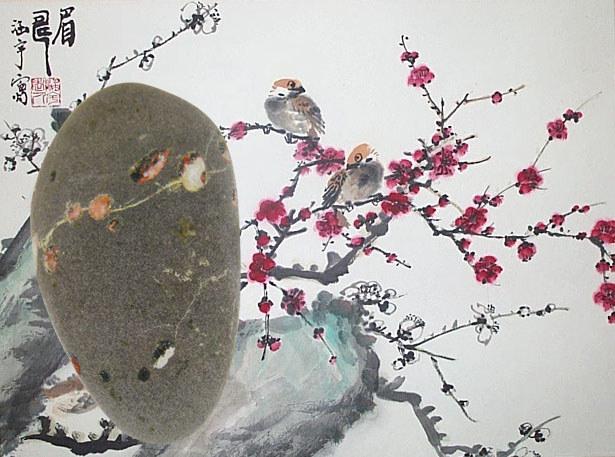Chinese pattern stone Rainfl10