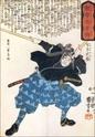 Musashi Miyamoto, ou la Voie du Ronin Musash10