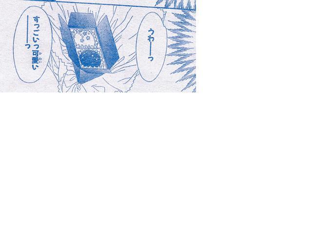 Prédiction chapitre 144 - Page 2 Cadeau11