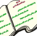 الشعر الإسلامي