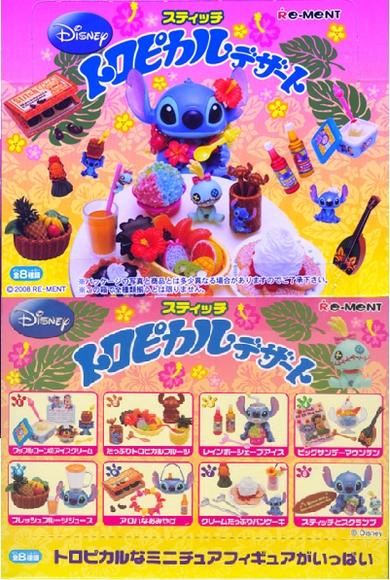 Re-ment : miniatures japonaises O_56ki10