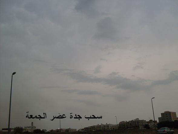 سحب جدة عصر  الجمعة  30 / 8 / 1430 هـ 115