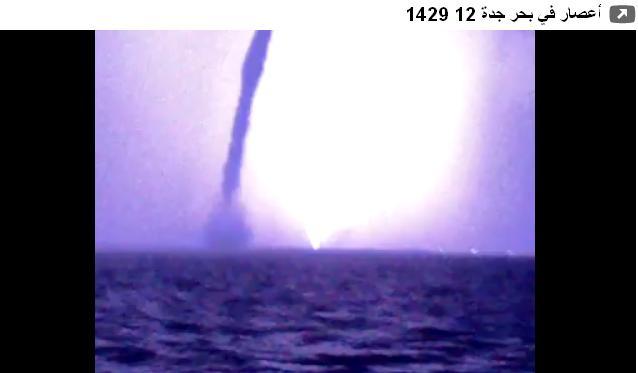 إعصار في بحر جدة ... 22110