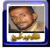 قسم للشاعر المبدع عبد الحسين الحلفي
