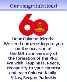 Noticias al dia - Página 2 China10
