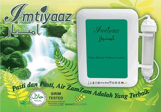Penapis Air Imtiyaaz Penapi12