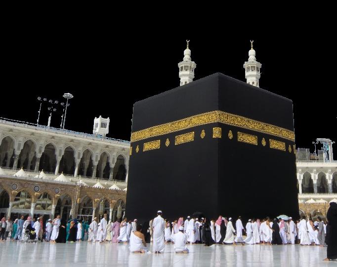 New Muslims 10110