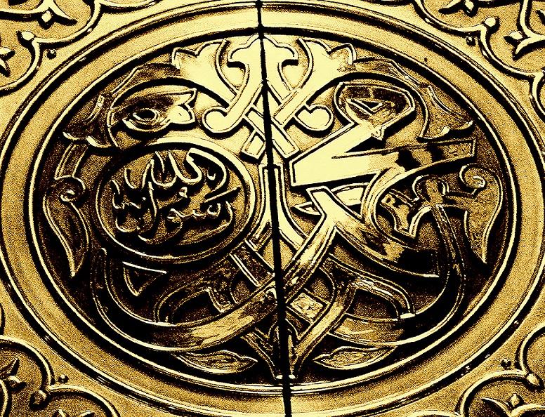 New Muslims 1115