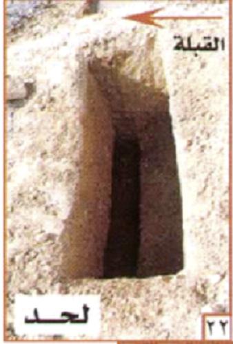 غسل الميت وتكفينه والصلاة عليه 2215