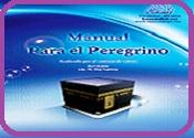* Hajj And Umrah 231
