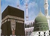 * Hajj And Umrah 3310