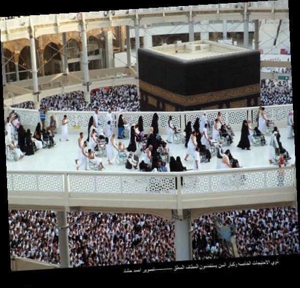 New Muslims 521
