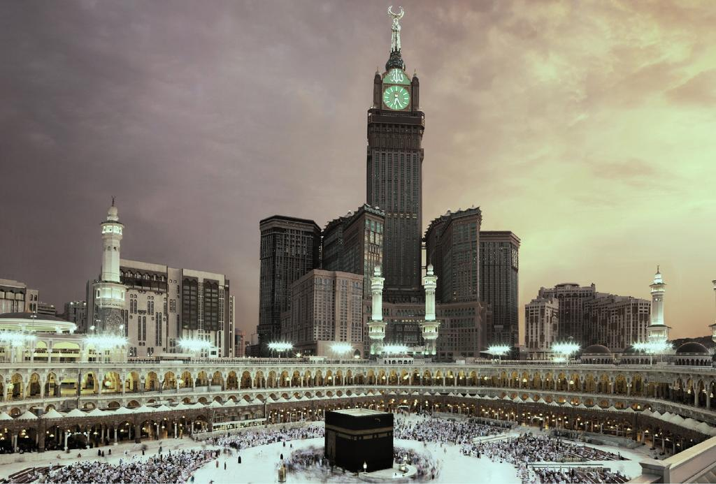 Innovations of Hajj & 'Umrah and Visiting Madinah 62964210