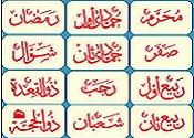 (العربي) A15
