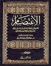 (العربي) A16