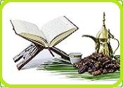 Ramadan Aa18